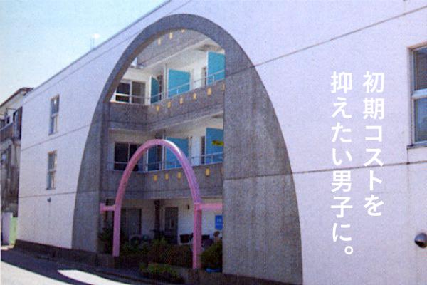 WID Kasai Annex