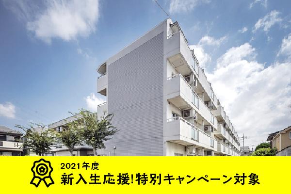 Dormy Higashi-Fushimi