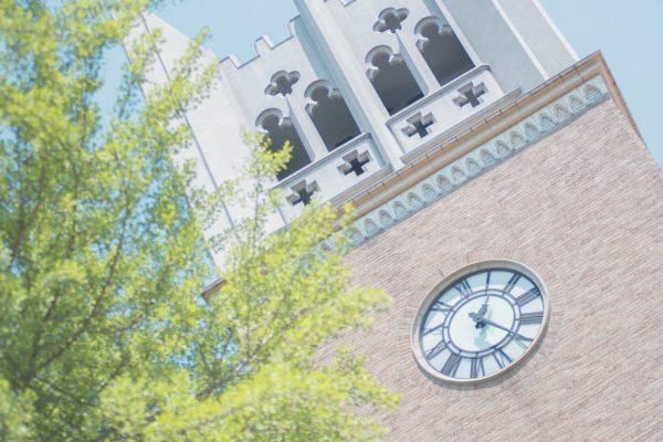2021年秋、2022年度春入学 最新パンフレット 先行予約受付中!